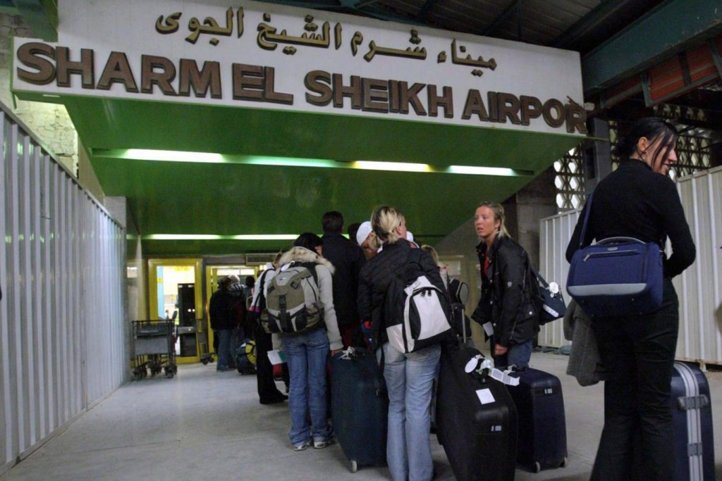 Sharm el Sheikh airport